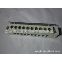 零线接线端子,地线接线端子,端子排,接线排,质优价廉品种齐全