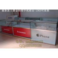 藤县联想手机专卖店手机柜台 苹果钢制手机柜台