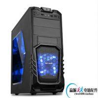 赢派机箱魔怨黑蓝色透明侧板USB3.0黑化支持大板背线兼容SSD硬盘
