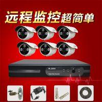 6路900线监控套装 监视器设备 家庭套餐 六路 成套监控系统_6