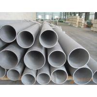 供应304不锈钢无缝钢管 工业不锈钢用管