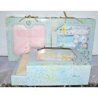 【含抱被双层】四季款,至尊新款,婴儿礼盒宝宝礼盒纯棉22件套
