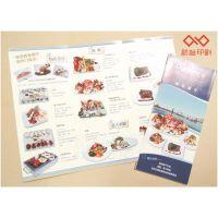 定制产品宣传单 广告传单 企业单张折页、产品海报 专业设计印刷