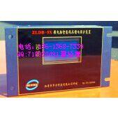 ZLDB-6T ZLDB-5X微电脑智能低压馈电保护器-新型设计