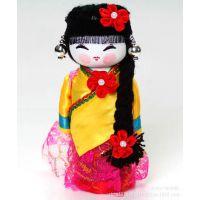 精品民族娃娃(胖娃) 图案混配 云南民族娃娃厂家批发