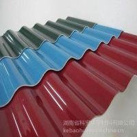 供应湖南江西PVC塑钢瓦 pvc波浪瓦 pvc波纹板