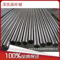 江苏昆山厂家供应25Cr2MoVA 圆钢 钢板 钢管价格 提供材质证明