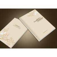 南京宣传画册|南京宣传画册公司/南京宣传画册设计|南京宣传画册设计公司