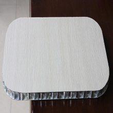 供应遵义幕墙铝板仿木纹面铝蜂窝复合板吸音铝天花冲孔铝蜂窝板 大理石面铝蜂窝板隔断装饰板