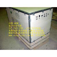 深圳新安木箱包装、免检出口木箱、熏蒸处理木箱
