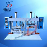 供应100C冷热压机精创达LCD恒温热压机