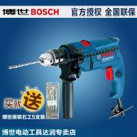 博世冲击钻套装家用电动工具TSB5500电锤多功能手电钻电转枪