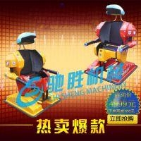 金刚侠站立行走车,站立行走机器人车,吸金更快的大型益智游乐设备