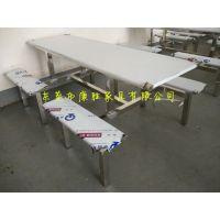 康胜直批不锈钢餐桌椅-易清洗连体不锈钢餐桌椅-学校用餐桌椅