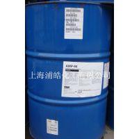 陶氏DOW化学多功能助剂AMP-95