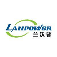 佛山兰沃普机电设备有限公司