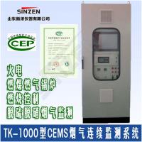 TK2000系列冶金行业在线分析系统的应用领域