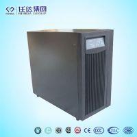 深圳UPS电源厂家 任达能源10KVA高频UPS电源 全国联保