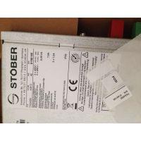 MDS5004斯徳博伺服驱动器询价及时报价