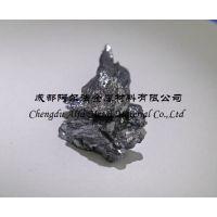 高纯碲化锑 三碲化二锑 Sb2Te3 阿尔法厂家供应 1327-50-0