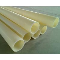 化工管道系统用ABS管材、日喀则abs管道配件厂家 环保工程用abs法兰、拉萨abs管 ABS 管