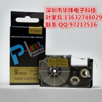 卡西欧标签机KL-180/KL-170Plus 国产色带PT-9GD 9mm金底黑字