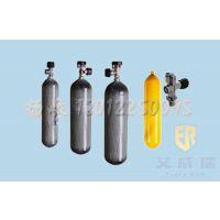 evr大量9L空气呼吸器备用瓶 碳纤维备用瓶
