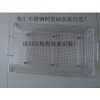 山东荣汇超声一体式医疗行业专用RHCX型临沂小型超声波清洗机