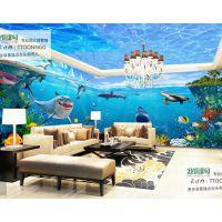 定制大型壁画 海洋酒店宾馆主题房餐厅装修效果图海底世界鲨鱼