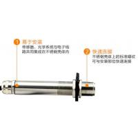 纹徕牌IRTP-300L红外温度传感器