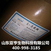 厂家直销食品级 L-亮氨酸 量大包邮