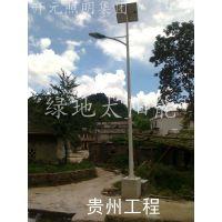 2016年新款山东青岛太阳能路灯生产厂家
