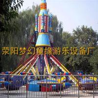 荥阳梦幻童缘推出4臂8臂旋转升降小蜜蜂公园受欢迎游乐设备