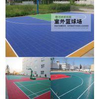 芜湖篮球场塑胶运动地板 非PVC地板