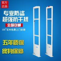 NEWFEEL NF-79商品防盗器 射频防盗器 铝合金材质河南省内及郑州市可免费上门安装
