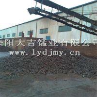 厂家直销高硅钢厂用洗炉锰矿 粒度1-8 1-3 3-8 锰含量16%-20%