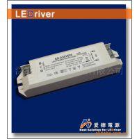 无频闪LED日光灯外置隔离电源两端卡线端子