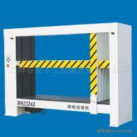供应拼门机液压拼板机械橱柜组装机
