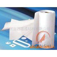 供应电绝缘材料高铝型硅酸铝纤维纸 隔热纤维纸