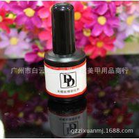 DD典典美甲胶水 速丽甲胶水无痕处理固化剂快速固化胶水甲片定型