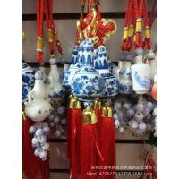 高档青花瓷花瓶挂件 出入平安带中国结 汽车礼品内饰用品