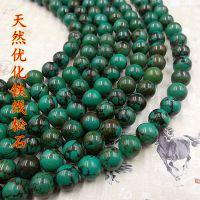 天然优化绿松石 高瓷铁线松石圆珠 散珠 DIY佛珠配件