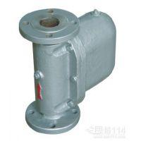 供应S41H-50L杠杆浮球式(立式)蒸汽疏水阀
