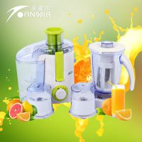 ANMIR/安蜜尔 AMR512A多功能家用婴儿豆浆电动水果原炸磨粉榨汁机