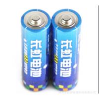 长虹5号碱性电池 玩具电池 五号门锁专用干电池 电池厂家出品