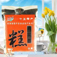 &【东莞工厂专业生产印刷精美糕点包装袋  食品包装袋 】