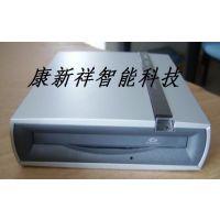 全新富士通USB驱动器1300U2