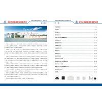 江苏天宝陶瓷股份有限公司