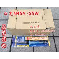 日本HAKKO白光电烙铁 原装白光N454/25W定温电烙铁454PF单支烙铁