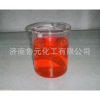 直销防冻液荧光染料 水性黄绿 批发零售各种颜料